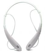 Bluetooth Stereo Headset(HBS-800)